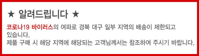 맛정 떡볶이 모음 짜장 까르보나라 떡복이 분식 - 위드피플즈, 6,400원, 떡, 떡